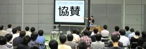 盛岡情報ビジネス専門学校ので代表理事の吉政忠志が、「PHP市場とお仕事動向・成功するためのステップ」を講演
