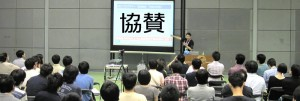 WAVE主催PHP技術者認定初級ペーパー試験(大阪開催)を実施