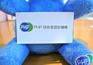 phpelephant03