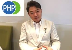 PHPについての理解度を測るPHP技術者認定試験とは?【インタビュー記事】が公開されました。