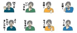 徳丸試験公式LINEスタンプができました。